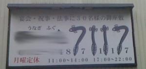 2014110116260000