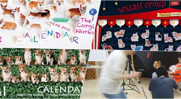 slider:calendar2